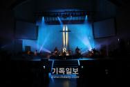서울신대 더콘서트-비상