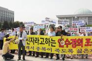 탈북자단체,임수경규탄