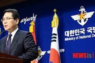 김민석 국방부 대변인