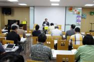 한국선교학포럼 자신학화