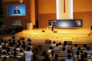 IBA 제8회 BAM 서울컨퍼런스
