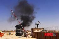 반군에 점령당한 이라크군 기지