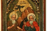 성서화 '엘리야와 에녹'