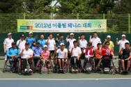 현대홈쇼핑, 장애인 테니스 발전 위해 3천만원 후원