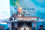 장로교의 날 축사 하는 기성 이신웅 총회장