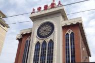 중국 삼자교회