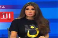 레바논 TV 방송