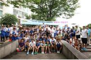 삼성농구단 자원봉사