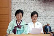 8.15 평화통일 남북공동기도문 낭독