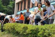 서울시 귀농교육