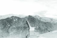 서울 한양도성