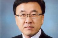 김상효 연세대학교 교수