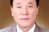 숭실대학교 초빙특임교수, 통일연수원장 조성기 목사