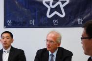 하워드 버먼 의원, 목회자들과 '탈북고아 입양' 논의