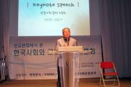 KWMA 국제총무 김연수 선교사