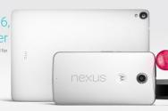 구글의 신형 넥서스 6,9