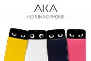 LG전자의 신 개념 스마트폰 '아카'
