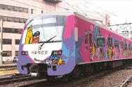 2호선 라바열차