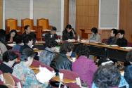 한국교회여성연합회