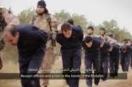 이슬람국가