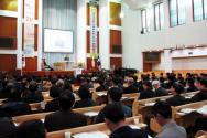 대대급교회 부흥을 위한 컨퍼런스