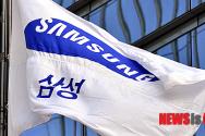 삼성전자 본사 앞 삼성 깃발