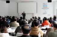 제13회 한국선교지도자포럼