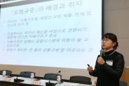 12.04 한국경제연구원 정부 모범규준 세미나