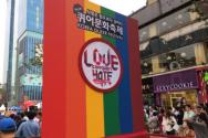 '사랑은 혐오보다 강하다' 문구