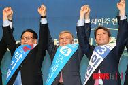 1.7 새정치민주연합 예비경선