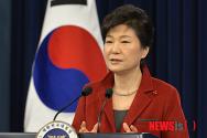 박근혜 대통령 신년 기자회견