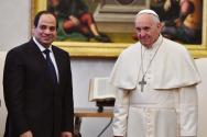 이집트 대통령과 교황