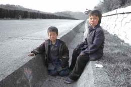 오픈도어 김성태 북한선교