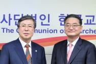 한국교회연합 양병희 대표회장과 나종민 문체부 종무실장