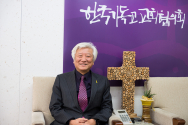 김영주 총무