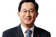 공동모금회 김주현 사무총장