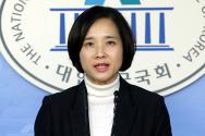 새정치연합 유은혜 대변인(썸네일 이미지)
