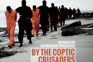 IS 영문 선전잡지 '다비크'에 소개된 콥트교인 인질