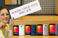 15.2.23 LG전자 해외타깃 스마트폰 라인업