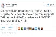 마크 리퍼트 주한 미국대사의 트윗