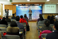 2015 인도 선교 전략포럼