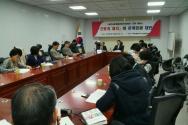 헌법재판소 간통죄 폐지 바성연 바른성문화를위한국민연합