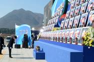 '천안함 피격 5주기'…46용사를 기리며