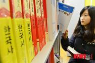 한국사 교과서