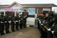 한기총 군선교