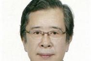허권 유네스코아태무형유산센터 신임 사무총장