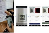 15.4.9 국과수 위조 문서 대응 기술 개발