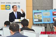 15.4.9 국세청 브리핑 - 호화 체납자 대응 강화