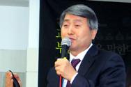교회학교 부흥전략 4/14윈도우포럼 박상진 교수 강의