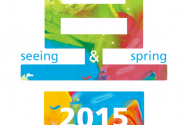 15.4.15 밀알복지재단 봄프로젝트 포스터
